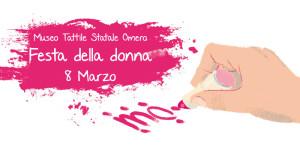 festa_donna-omero