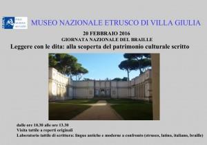 Villa Giulia 20 febbraio 2016 Giornata del Braille disabilità-museo
