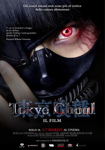 TokyoGhoul_POSTER