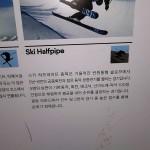 Press Release PyeongChang