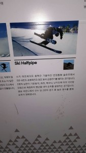 Press Release PyeongChang