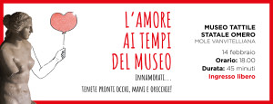 san-valentino-museo-omero