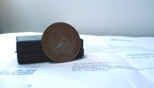 medaglia-urbani-