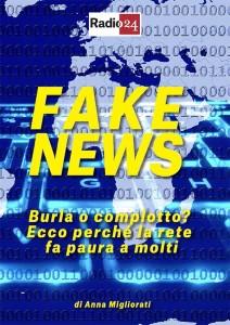 cover-MEDIA