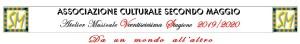 logo Atelier Musicale