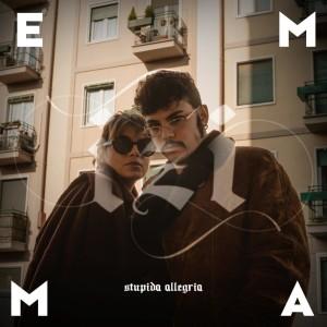 EMMA - Stupida Allegria (feat IZI)