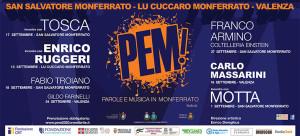 PEM-2020